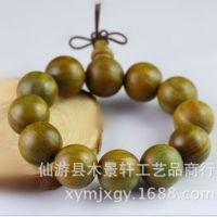 正品天然绿玉檀木手串2.0 绿檀木质佛珠手链佛珠 男女款厂家批发