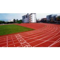 南京 学校塑胶跑道,球场pu地坪