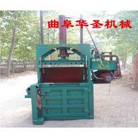 无纺布厂家废料专用打包机 无纺布边角料打包机
