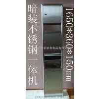 嵌入式不锈钢组合柜带干手器抽纸盒垃圾桶组合柜