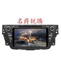 名爵GT/GS锐腾MG3MG5MG6专用DVD导航车载GPS导航仪厂家直销
