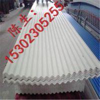 厂家供应批发 树脂PVC瓦片 合成屋顶塑料瓦 彩钢板 波浪瓦