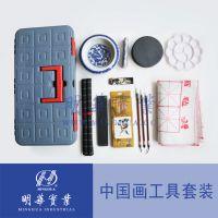 中小学生中国画工具 教学用品 教育配送