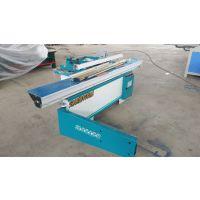 塑料板材下料机记载兄弟机械,端午节低价促销中,欢迎咨询订购