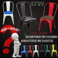 欧式 铁皮椅子 餐椅 金属椅 户外铁皮凳  铁艺 复古工业 椅子