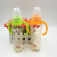 批发新生儿母婴用品 婴儿奶瓶PPSU实感标口奶瓶270ML孕婴日用品