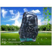bsst北京视声通广播设备,公司实力雄厚,价格优惠,草坪音箱CP-206E电话4008775022