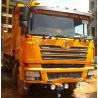 高安市二手货车  自卸系列 可提供各种手续