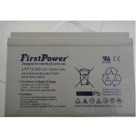 LFP12120 12V120Ah/10Hr蓄电池/一电FirstPower蓄电池