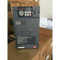三菱PLC,三菱FR-A740-110K-CHT通用变频器