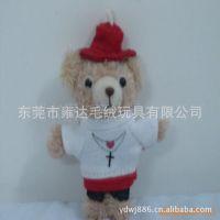 东莞毛绒玩具工厂 生产直销小熊仔 填充毛绒玩具 礼品玩具公仔