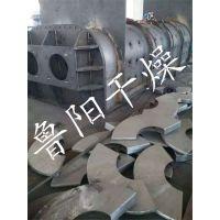 常州厂家供应多台 鲁干牌真空浆叶干燥机, 空心桨叶干燥机
