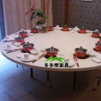 奶茶桌 小型电磁炉火锅桌 电磁炉火锅专用桌 无辐射电磁炉火锅桌 多多乐家具有限公司