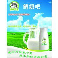 郑州开一家鲜奶吧加盟店需多钱