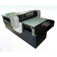 个性印花数码打印机