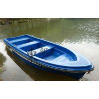 厂家定制养殖渔船 鱼塘专用玻璃钢小渔船