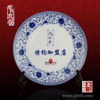 纪念礼品盘子 新款陶瓷纪念盘价格
