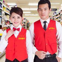 偃师超市工作服团体服装生鲜区围裙定制面料优良款式自选厂家批发定制