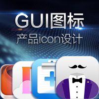 GUI图标设计 网站UI界面设计 APP界面UI设计 UI设计服务