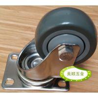 厂家供应优质SUS304不锈钢3寸中型耐磨环保静音聚胺万向脚轮