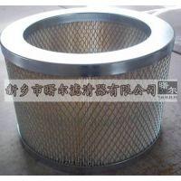 曙尔滤芯00245102A不锈钢液压油滤芯