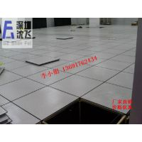 网络高架地板_沈飞国标防静电地板_防静电高架地板