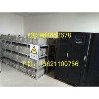 山特3C3-60KS不间断电源/60千瓦UPS电源 / 60KVAups电源的价格