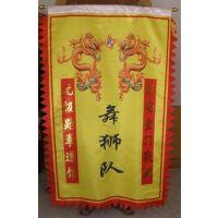 西安哪有做彩旗的工厂?西安锦旗制作-西安彩旗制作厂家