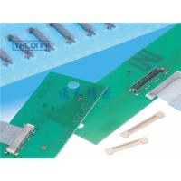 供应 HRS DF38A-40S-0.3V(51) 原厂连接器与之匹配的极细同轴线 现货