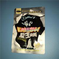 【QS厂家】槟榔内外包装袋定做 铝箔自立自封塑料槟榔袋 食品袋生产厂家