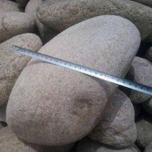10-40公分天然鹅卵石多少钱一吨 灵寿永顺天然鹅卵石生产厂家