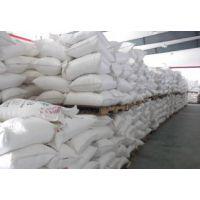 厂家直销聚乙烯醇缩丁醛 工业级 高纯度 优级品 PVB树脂