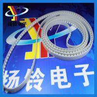 扬铃批发出售CLC4402 2255MM 钢丝皮带