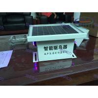 供应超声波驱鸟器 户外专用超声波驱鸟器 厂家直销