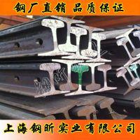 钢厂直销 鞍钢 U71Mn 龙门吊钢轨43kg 重轨P43 轨道43kg