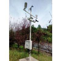 北京九州供应交通公路气象站/公路气象站厂家