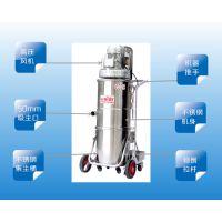 电子加工厂用大功率工业吸尘器威德尔WX-2250工业专用吸尘器