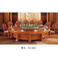 圆形餐桌智能电动餐桌酒店餐桌CZ-002华艺顺鑫
