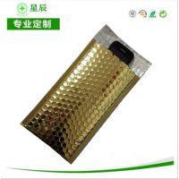 欧美质量 现货供应 工厂定做镀铝膜气泡袋/珠光膜信封气泡袋/屏蔽膜复合气泡袋