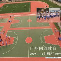 硅pu篮球场施工步骤