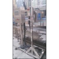供应茂通易拉罐液位检测仪
