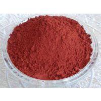 供应食品级红米红色素厂家价格 红米红色素厂家价格欢迎洽谈