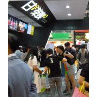 2017中国(上海)餐饮业连锁加盟展览会