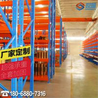 南京货架厂家 仓储货架出售 慕尚金属 各种货架定做