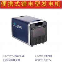 PECRON便携式储能电源Q2000小体积大容量