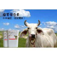 肉牛后期快速催肥增重剂