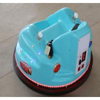 广场经营飞碟碰碰车价格 圆形旋转碰碰车畅销 户外飞碟玩具批发