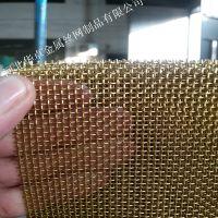 湖北紫铜网厂家 3目方孔大丝优质无磁耐磨铜网