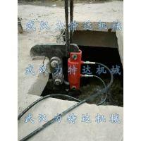 广州拆除混凝土墙液压破碎钳