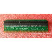 供应SO DDR3-204Pin 正向内存测试转接板 笔记本内存测试转接板